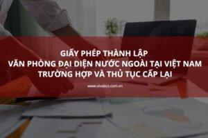 Giấy phép thành lập văn phòng đại diện nước ngoài tại Việt Nam - Trường hợp và thủ tục cấp lại