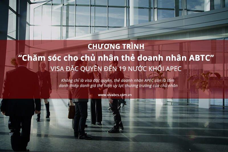 chương trình chăm sóc cho chủ thẻ doanh nhân APEC