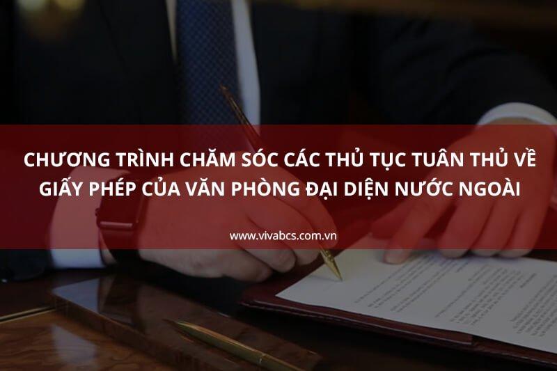 Thủ tục về giấy phép văn phòng đại diện nước ngoài tại Việt Nam