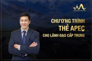 Chương trình thẻ APEC cho lãnh đạo cấp trung